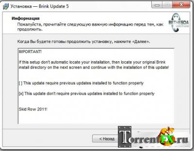Кряк для бринк- Brink NoDVD Crack Серийный Номер Ключ Кряк.GameWave.