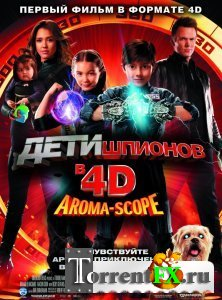 ���� ������� 4D / Spy Kids: All the Time in the World in 4D