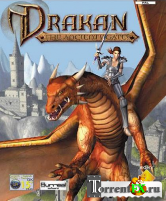 Drakan: The Ancients' Gates (2002) PC