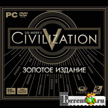 Sid Meier's Civilization V: Золотое издание (2011) PC