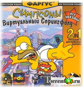The Simpsons: Virtual Springfield (1997) PC | RePack