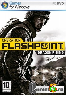 Operation Flashpoint 2: Dragon Rising (2009) (RUS) PC | RePack