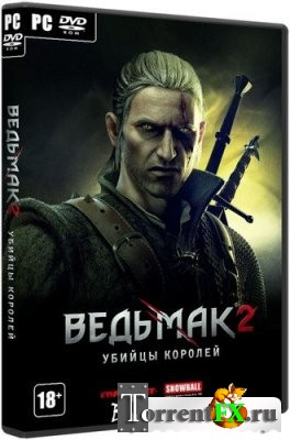 Ведьмак 2: Убийцы королей / The Witcher 2: Assassins of Kings (2011) PC | RePack от UltraISO