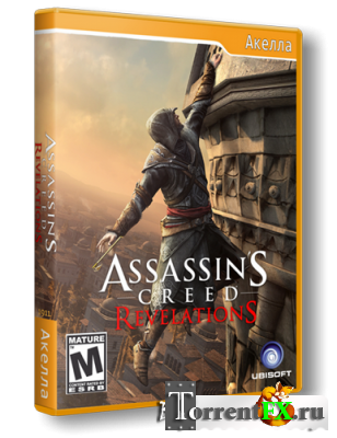 Assassin's Creed: Revelations (2011) PC | RiP от Fenixx