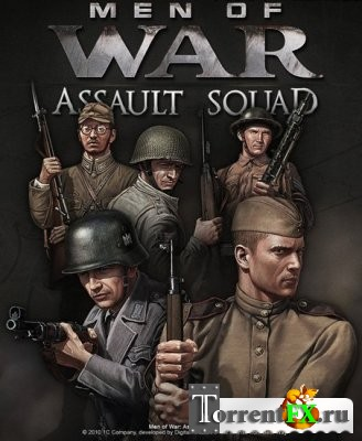 В тылу врага 2. Штурм / Men Of War. Assault Squad [v 2.00.11] (2011) PC | RePack от Fenixxx