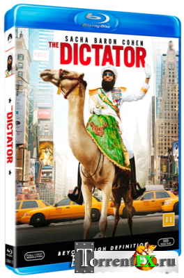 Диктатор / The Dictator (2012) BDRip 1080p