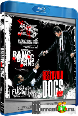 Бешеные псы / Reservoir Dogs (1992) BDRip-AVC