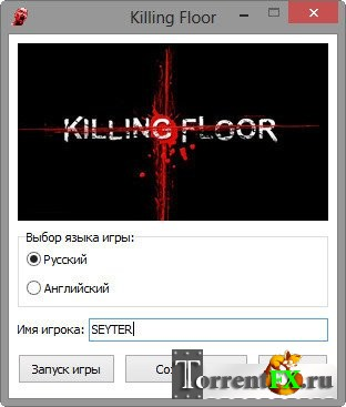 Killing Floor [v 1047 + All DLC] (2013) PC | RePack от SEYTER