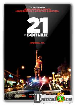 21 и больше / 21 & Over (2013) BDRip