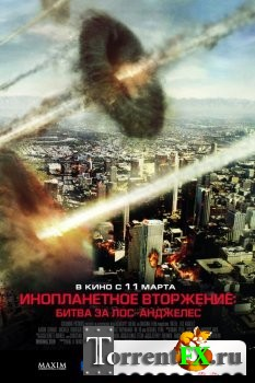 ������������ ���������: ����� �� ���-�������� / Battle: Los Angeles (2011) HDRip-AVC
