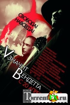 �V� ������ �������� / V for Vendetta (2005) BDRip 720p