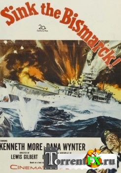 �������� �������! / Sink the Bismarck! (1960) DVDRip