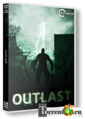 Outlast скачать торрент полная версия