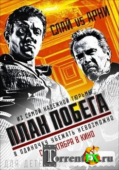 План побега / Escape Plan (2013) BDRip
