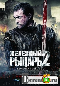 Железный рыцарь 2 / Ironclad: Battle for Blood (2014) WEBRip | Звук с TS