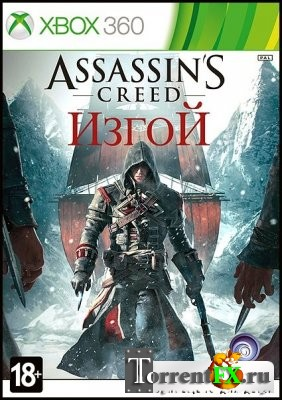 Assassin's Creed: Rogue | Изгой (2014/LT+ 2.0) XBOX360