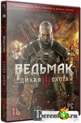 ������� 3: ����� ����� / The Witcher 3: Wild Hunt [v 1.02 + 2 DLC] (2015) RePack �� xatab