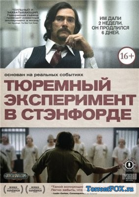 Тюремный эксперимент в Стэнфорде / The Stanford Prison Experiment (2015)