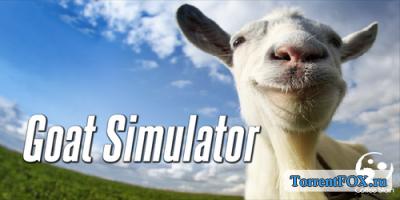 Скачать игру симулятор козла полная версия
