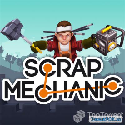 Скачать игру на компьютер бесплатно скрап механик