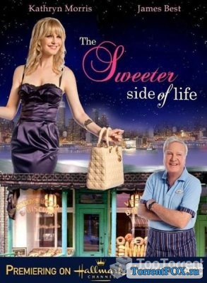 ��������� ����������� ������� / The Sweeter Side of Life (2013)