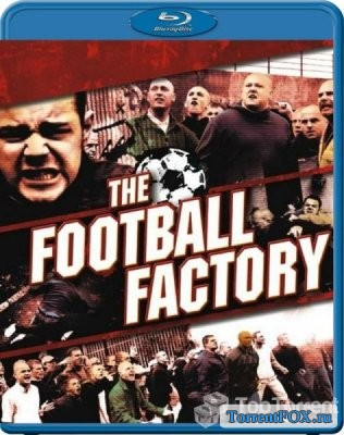 Фабрика футбола / Фанаты / The Football Factory (2004)