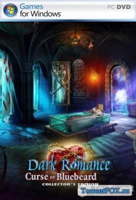 Dark Romance 5 скачать торрент - фото 10