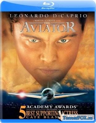 Авиатор 2004 скачать торрент