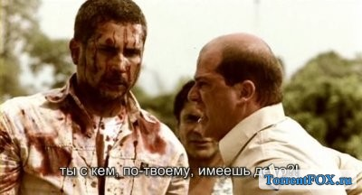 И пес пожрал пса / Perro come perro / Dog Eat Dog (2008)