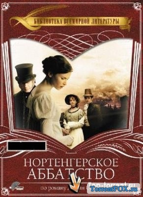 Нортенгерское аббатство / Northanger Abbey (2007)