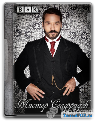 Мистер Селфридж / Mr. Selfridge (2013)