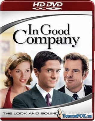 Крутая компания / In Good Company (2004)