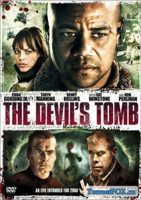 Гробница дьявола / The Devil's Tomb (2009)